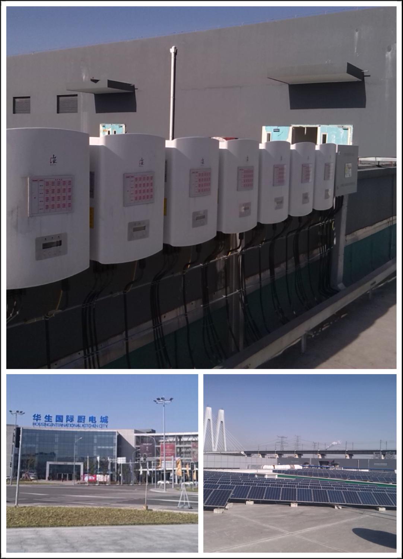 Susanna Huang's Blog   Reach for the sky – green energy
